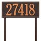 rectangular lawn address plaque with two stakes, oil rubbed bronze