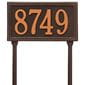 rectangular lawn address plaque with house number, oil rubbed bronze lettering and border
