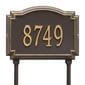 Rectangular with circular top bump lawn address plaque with house number, bronze with gold lettering and border