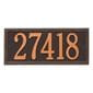 Horizontal rectangle wall address plaque, oil rubbed bronze lettering and border