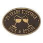 Personalized wine plaque, bronze and gold